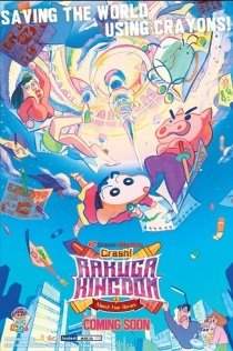 CRAYON SHINCHAN: CRASH! RAKUGA KINGDOM & THE ALMOS