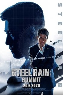 STEEL RAIN 2: SUMMIT