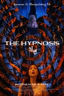 THE HYPNOSIS