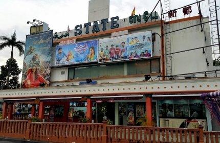 LFS PJ STATE cinema Petaling Jaya