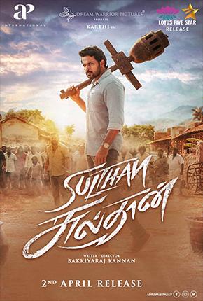 Sulthan (2021) Hindi Dubbed 480p HDRip Downlaod